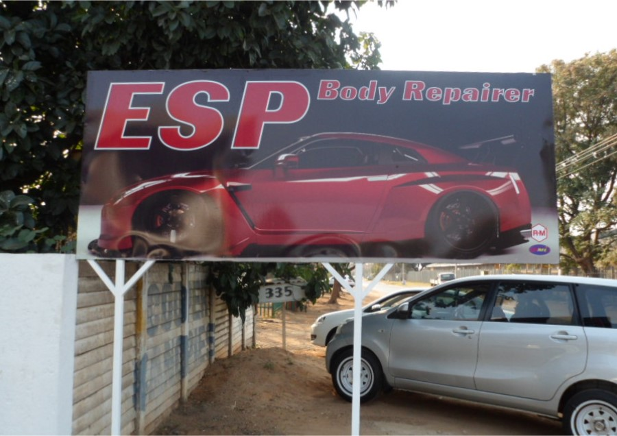 Logo of ESP Body Repairer