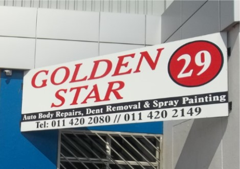 Logo of Golden Star Autobody Repairs